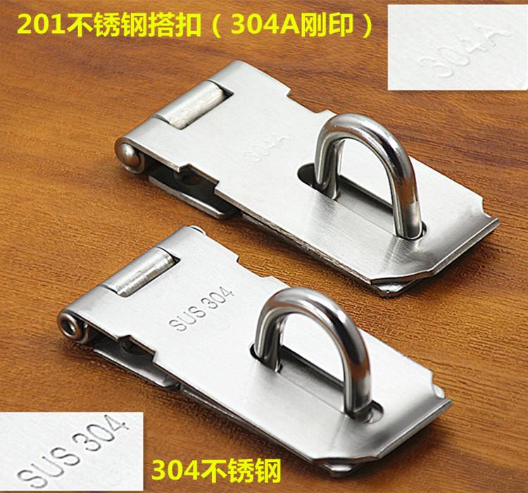 加厚304不锈钢插销门扣门栓搭扣防盗门移门锁扣木门挂锁安全锁扣