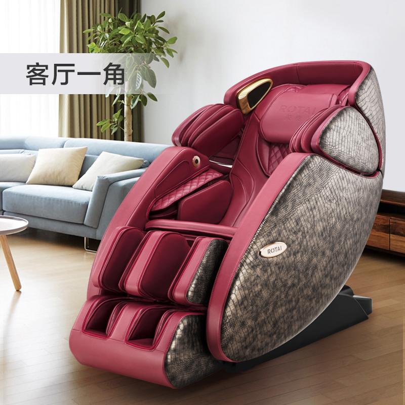 荣泰瑜伽按摩椅 家用全自动按摩沙发多功能电动太空豪华舱RT7709