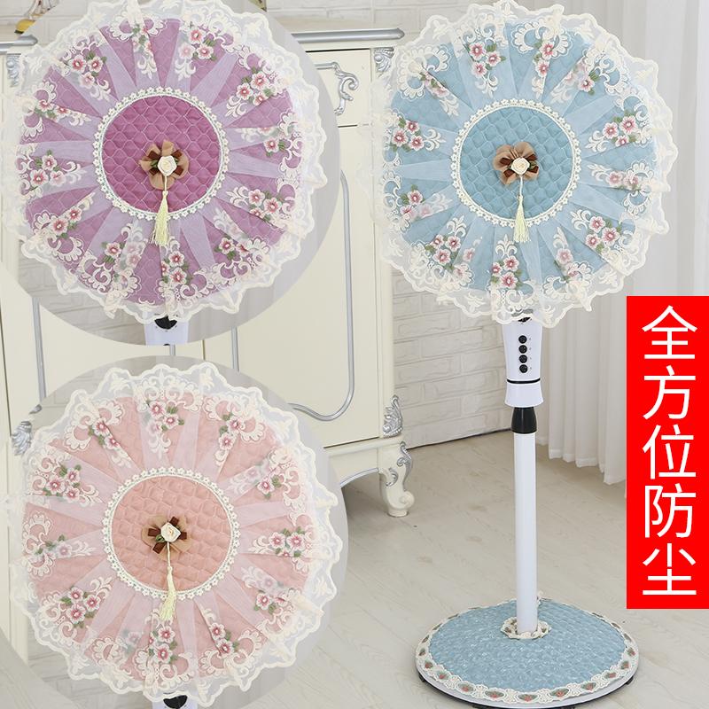 美的風扇罩 防塵罩 落地式家用全包艾美特歐式布藝圓形電風扇罩套