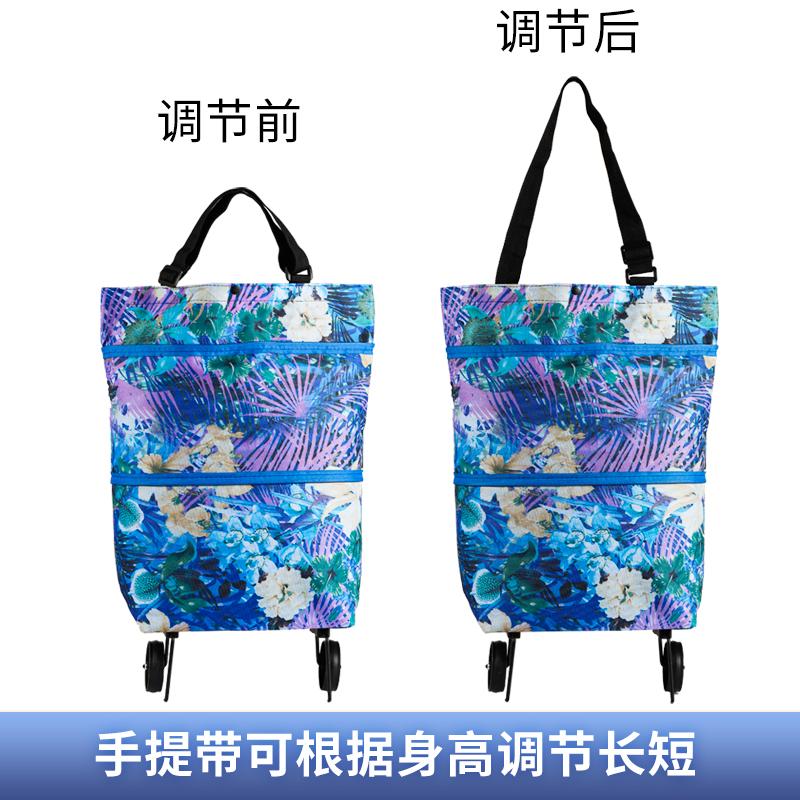 买菜车手拉车拖车买菜神器家用便携小拉车超市购物袋可折叠拖轮包 - 图2