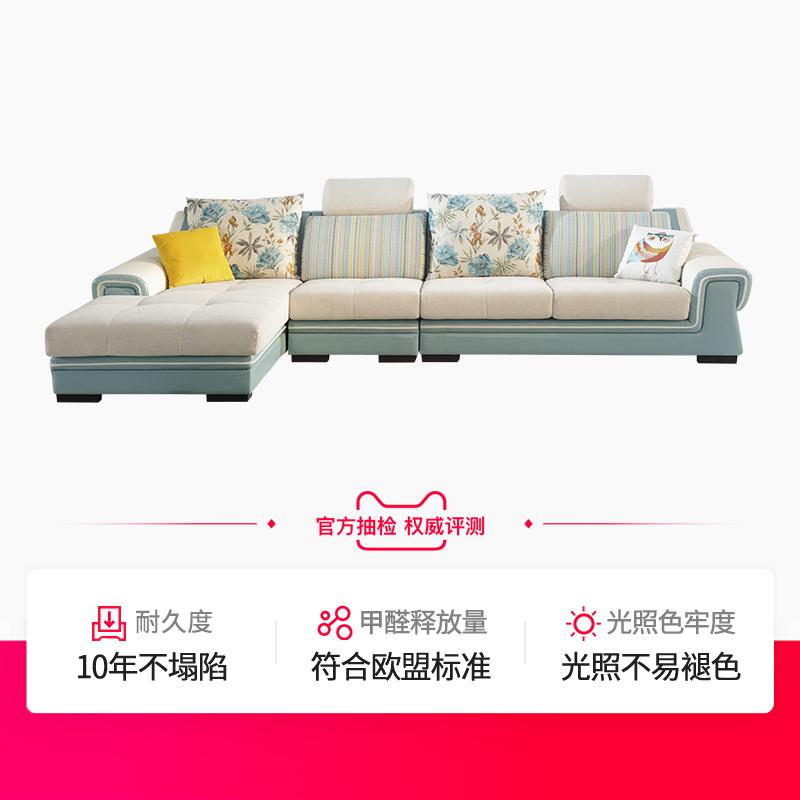 全友家私沙发现代简约皮布沙发客厅整装大户型转角沙发102177