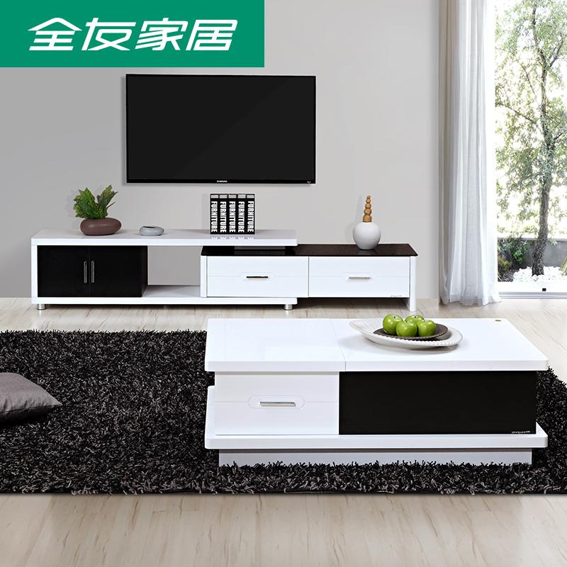 【清】全友傢俬電視櫃茶几現代簡約客廳傢俱可伸縮電視櫃120312