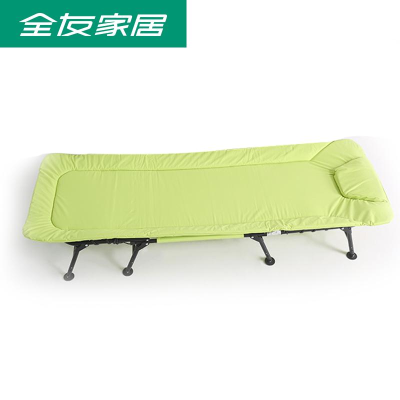 【清】全友家居休闲躺床现代简约办公室折叠床午休床DX106026