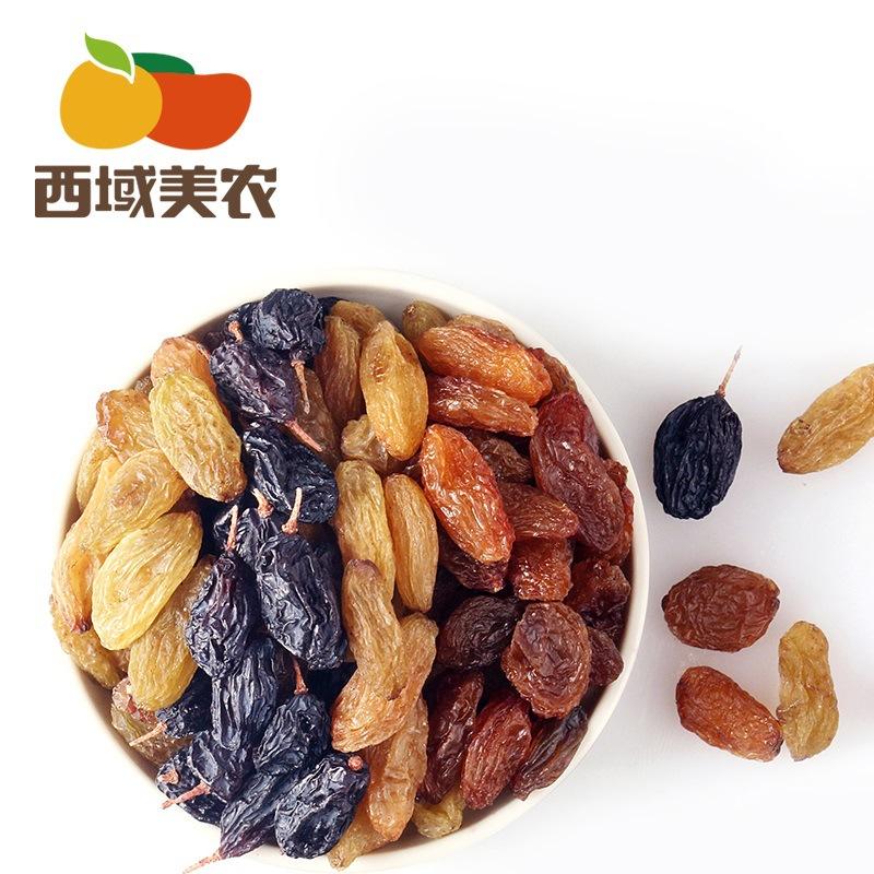 袋零食大礼包果脯果干休闲零食新疆特产 250gx4 西域美农四色葡萄干