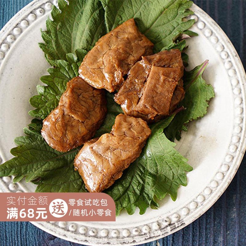 【2袋装】等一味|烤肉豆干 豆脯夹卤肉五香味福建零食包邮240g*2