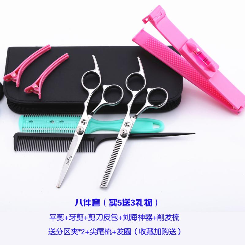 理发剪刀美发剪刀平剪打薄牙剪刘海剪发神器女自己剪头发家用套装