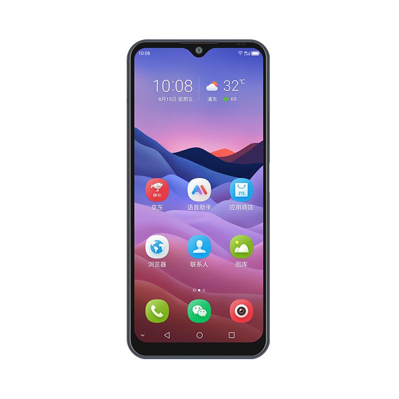 双卡双待新款老年手机老人机智能手机 4G 全网通 128GB 星云灰 孝心版 Smart V2020 ZTE 中兴