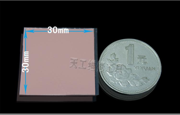 11片装 红色高导热30*30*1MM硅胶片 CPU显存散热硅胶垫硅脂
