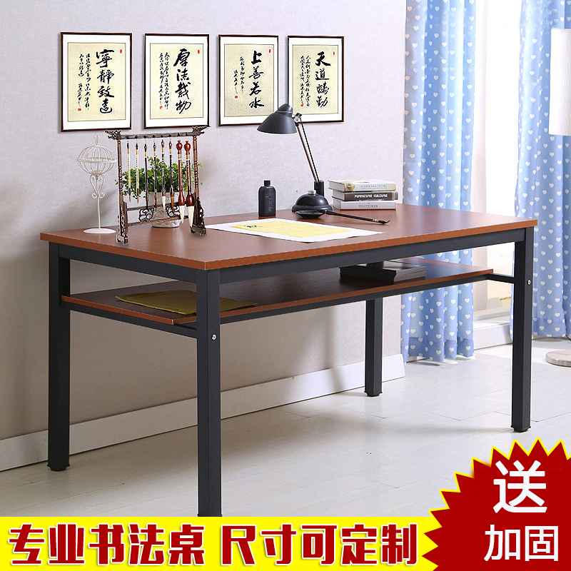包郵書法桌電腦桌簡易書桌書畫桌辦公桌培訓桌課桌寫字檯簡約定製