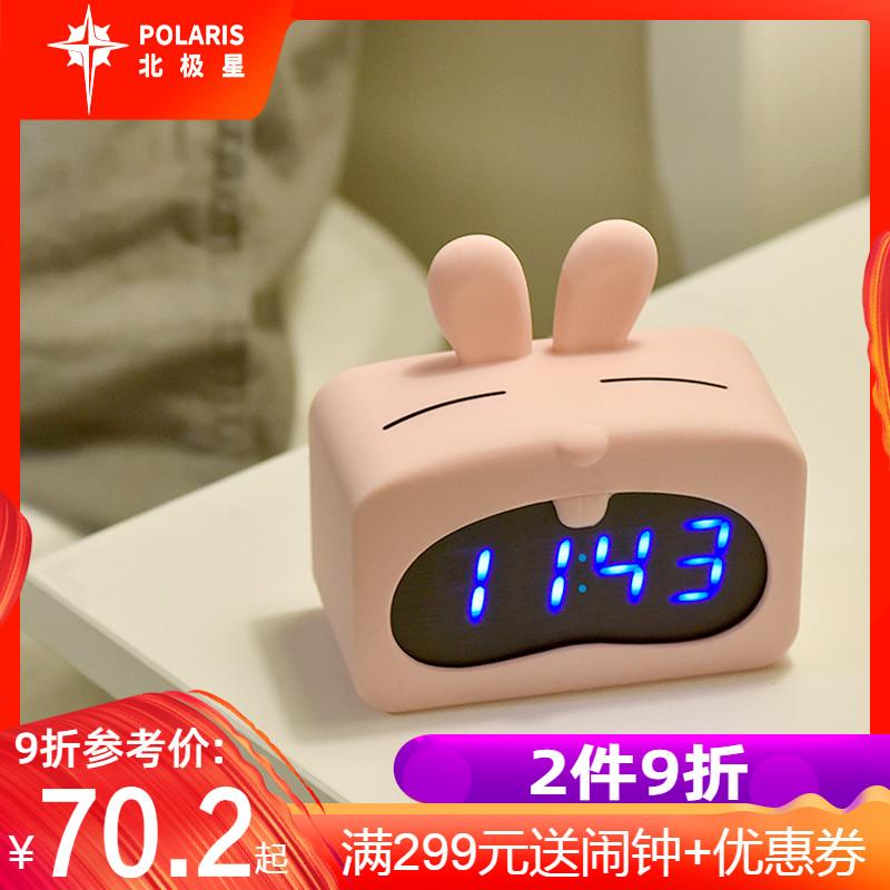 北極星小巧可愛兔子鬧鐘液顯屏多功能聲控床頭鍾學生 充電鬧鐘
