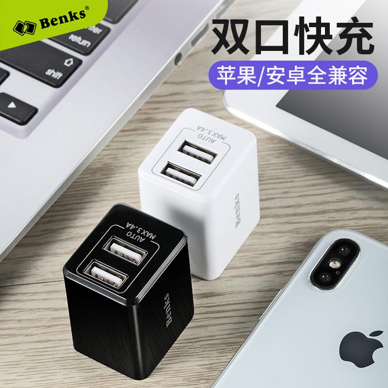 Benks蘋果充電器頭iPhone正品手機8P快充6s多口iPad插頭iphone7Plus安卓雙口衝電通用萬能快速vivox9華為oppo