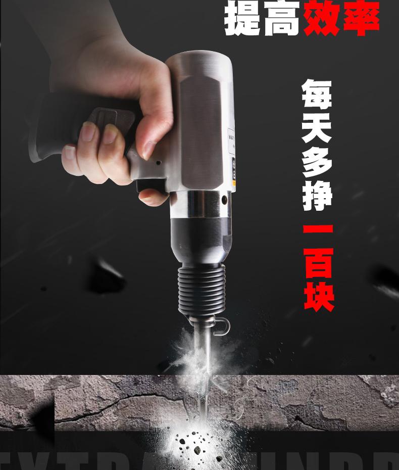 气动铲子 气动锤气动镐气铲风铲风镐气镐除锈机器气锹150|190|250