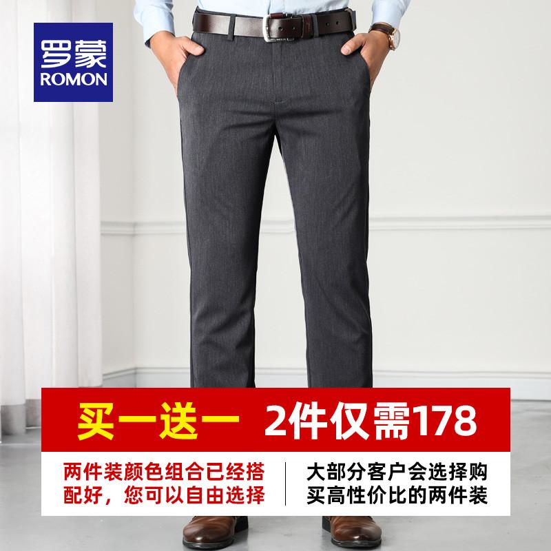 罗蒙商务休闲裤男中青年 秋季新款西裤韩版修身工装裤直筒长裤  2020