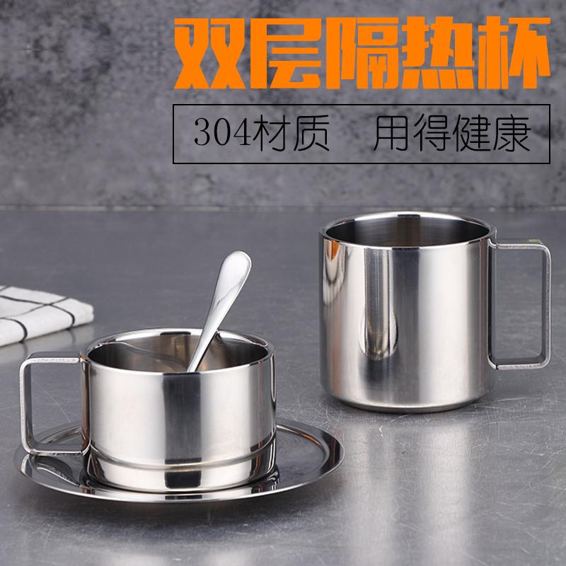 304不鏽鋼杯子雙層隔熱口杯水杯 家用漱口杯辦公室隨手杯咖啡杯