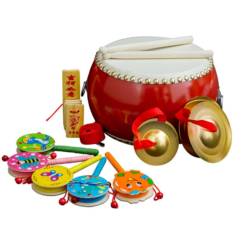 5678910寸牛皮鼓大鼓堂鼓幼儿园鼓儿童玩具鼓小鼓锣鼓镲打击乐器