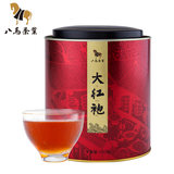 Eight horses tea North Fujian Oolong Big Red Rock Oolong tea drink iron from 200 g canned