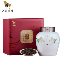 Eight Horse Tea, Guangxi Wuzhou Liubao Tea 15 Years Tibetan Liubao Tea Loose Tea Dark Tea Gift Box 300g
