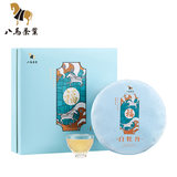 Eight Horse Tea Leaf Taimu Mountain Fuding White Tea White Peony Pressed White Tea Cake Tea Gift Box 357g