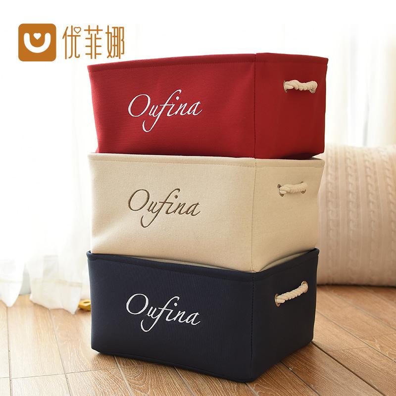 優菲娜收納箱大號整理箱帆布收納袋衣服棉被棉麻儲物箱衣服整理箱