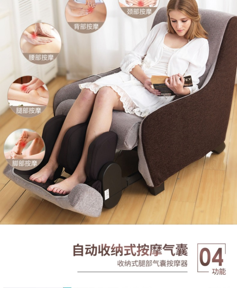 按摩椅家用松下全自动多功能小户型沙发按摩椅家具MS41