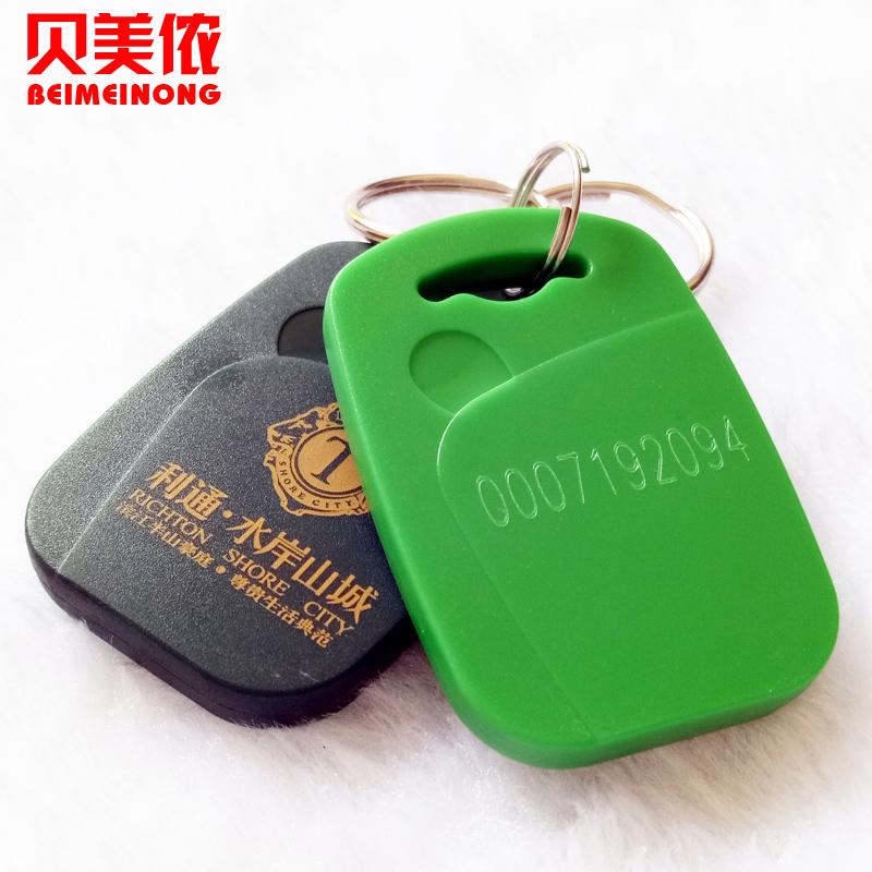 門禁異形卡迷你卡小區門卡 M1 EM 鑰匙扣卡 ID 鑰匙扣卡 IC 號 3 貝美儂