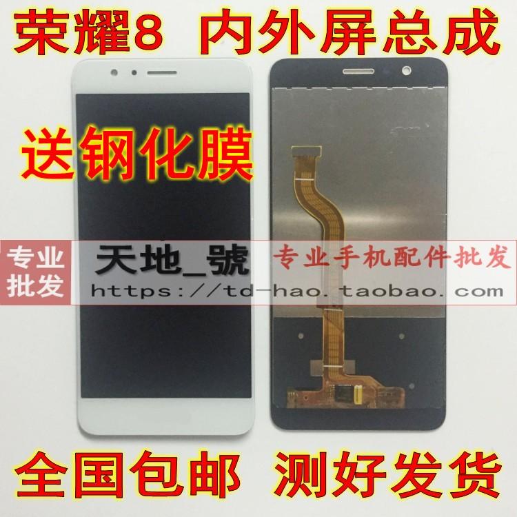 适用于华为荣耀8显示屏FRD触摸屏荣耀8液晶屏8X内屏外屏 屏幕总成