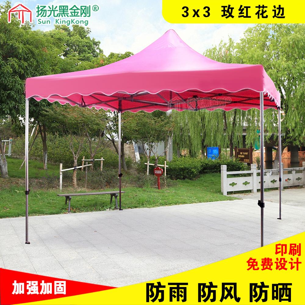 广告帐篷遮阳棚伸缩式四角摆摊伞伸缩脚折叠加厚顶布户外雨蓬印字