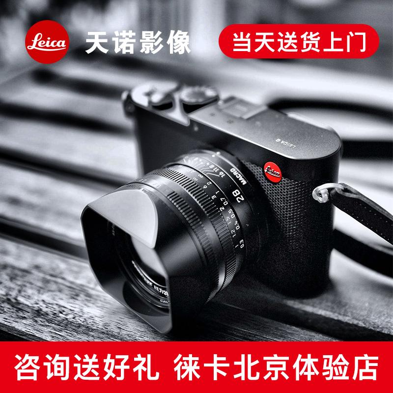 天诺Leica/徕卡Q typ116全画幅Q-P数码照相机莱卡Q2便携微单行货