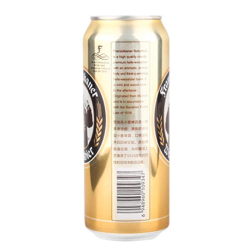 德国风味啤酒教士范佳乐小麦白啤酒500ML*24听整箱