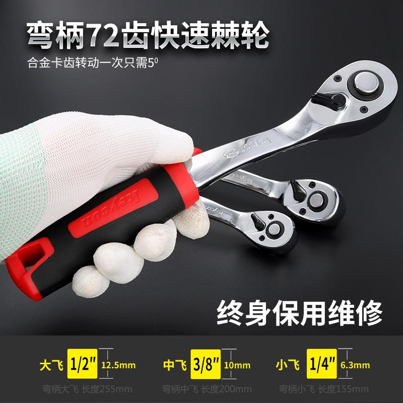 汽修工具套装修车多功能维修万能组合汽车套筒扳手车载五金工具箱
