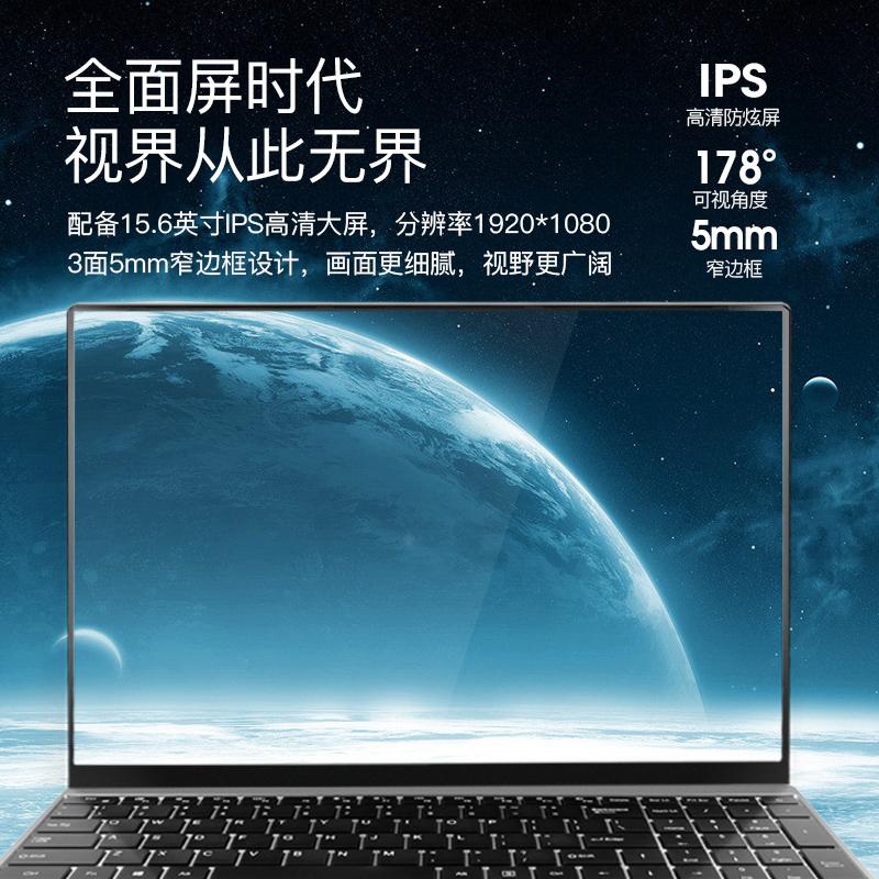 酷睿i7笔记本电脑超薄游戏本2020款手提电脑大屏15.6英寸金属超极本轻薄便携学生女生款简约学习办公用商务本