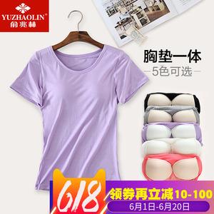 俞兆林薄背心内衣T恤打底衫带胸垫上衣文胸罩外穿紧身瑜伽服短袖