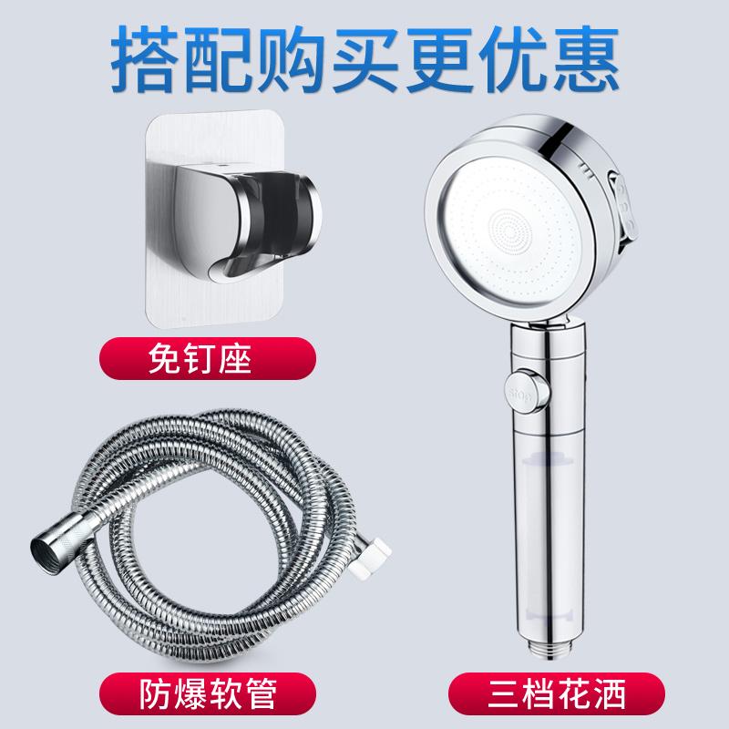 米不銹鋼熱水器水管子配件防爆浴室淋雨淋浴花灑噴頭軟管 3 2 1.5