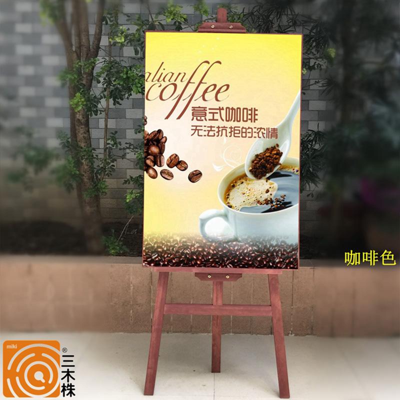展架 X 板 KT 實木制宣傳架海報展示架 米黑色白色咖啡色廣告畫架 1.5