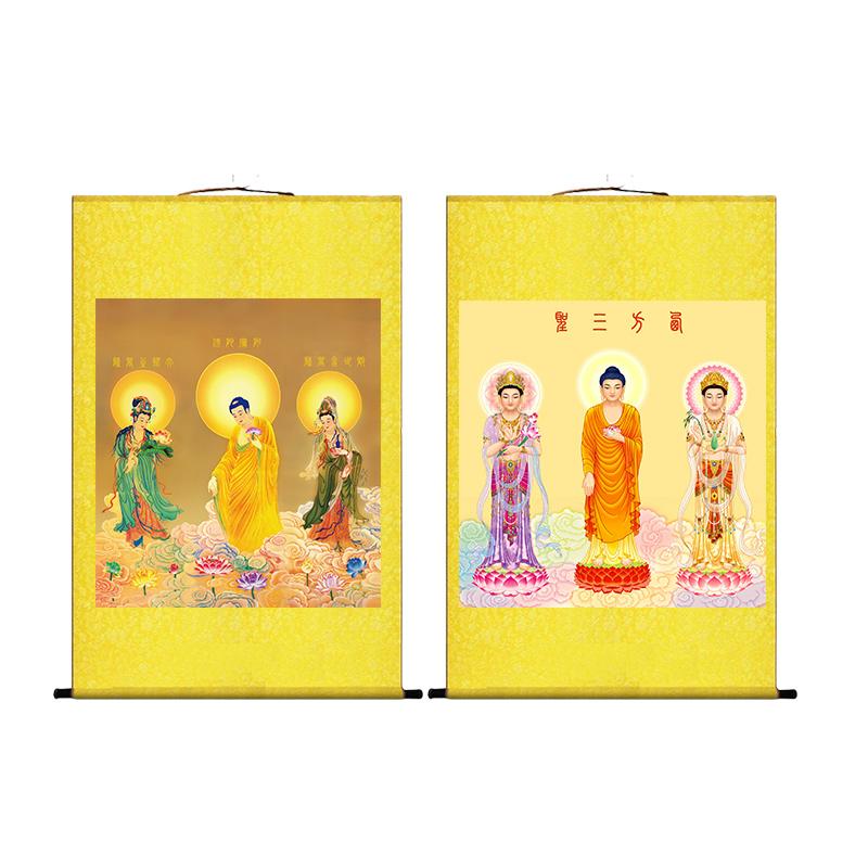 西方三圣畫像接引圖佛像掛畫佛堂供奉結緣絲綢卷軸高清已開光裝飾