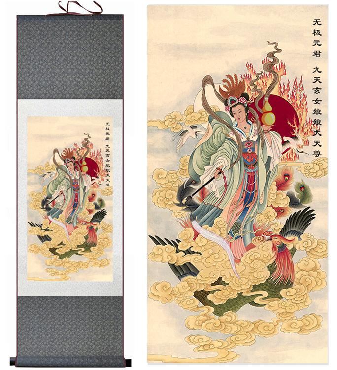 九天玄女娘娘畫像絲綢畫道教天尊神像卷軸掛畫無極元君無框裝飾畫