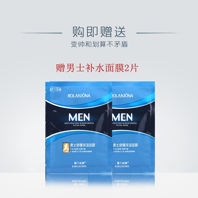 第二件半价男士口红持久保湿滋润防水自然变色唇膏不易脱色学生款