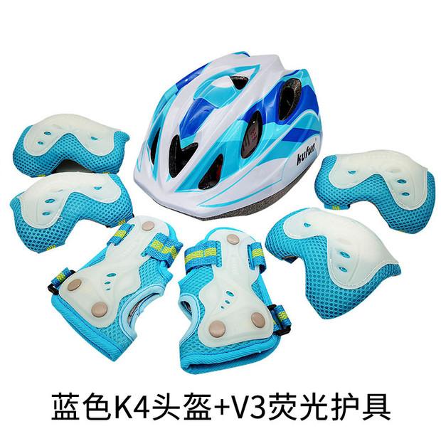 輪滑護具兒童頭盔套裝滑冰溜冰鞋滑板全套自行車平衡安全帽子護膝