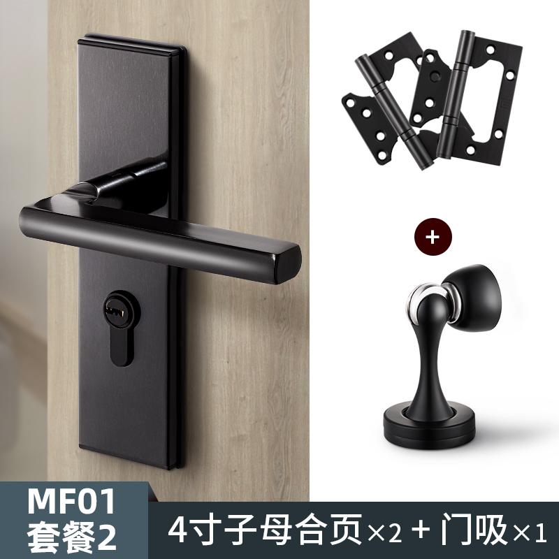 名门静音门锁室内锁具家用通用型卫生间卧室房间厕所木门把手黑色