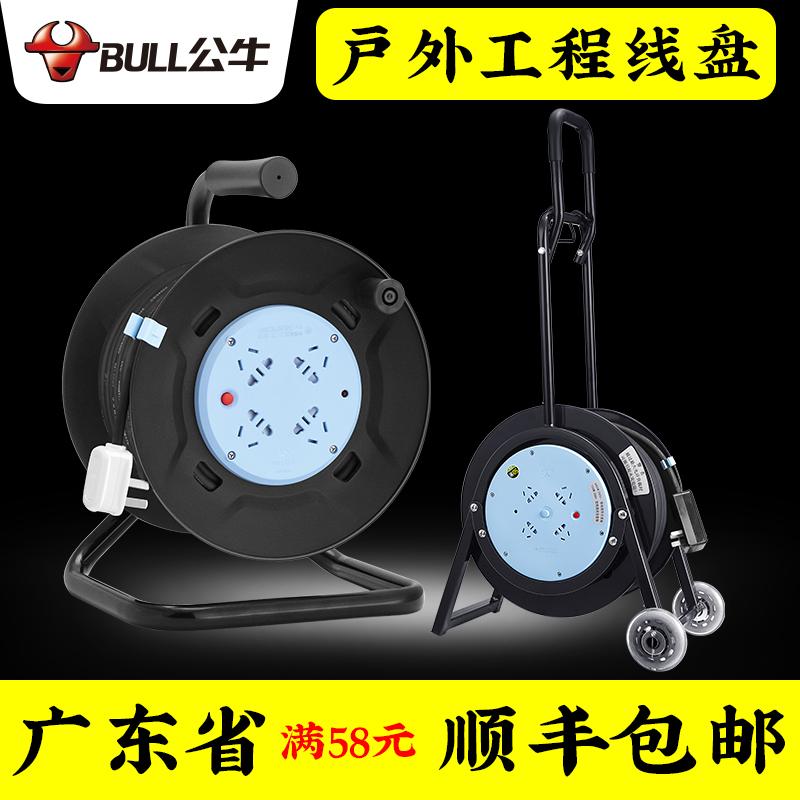 公牛電纜線收線盤輪線盤繞線盤軸滾子空盤卷線盤電源50米移動插座