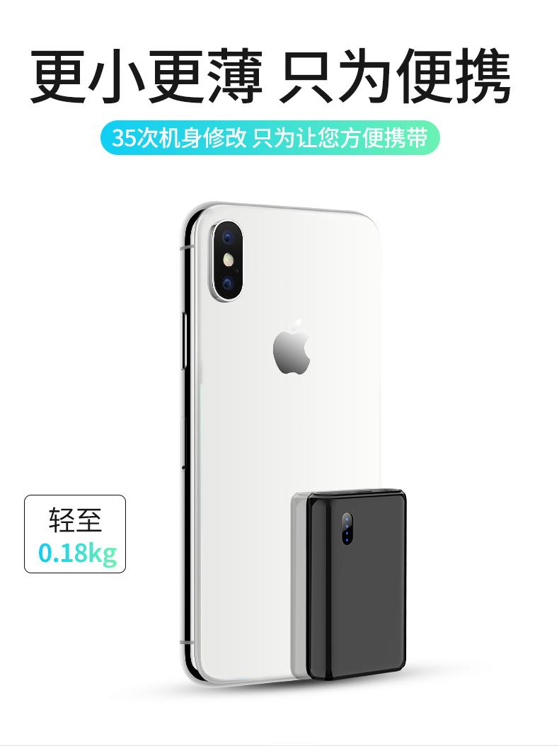 手机通用充电宝20000毫安2.1安快充智能超薄乐视小巧移动电源便携