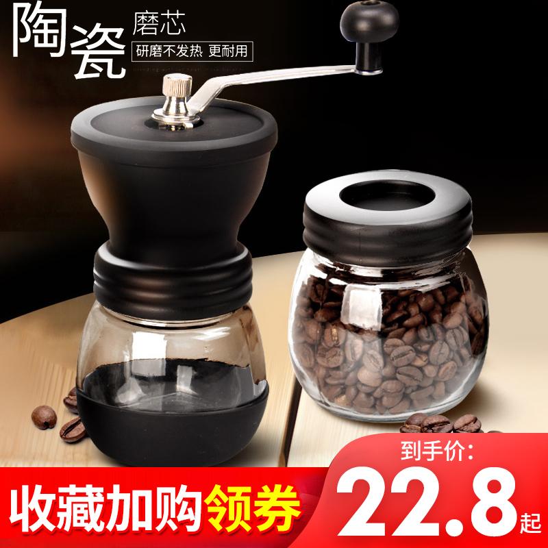 手搖咖啡磨豆機咖啡豆研磨機小型家用手沖磨粉器手動咖啡粉碎機