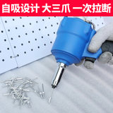 Taiwan Baima Q3 three-jaw pneumatic gun type rivet gun Q2 two-jaw rivet gun rivet rivet