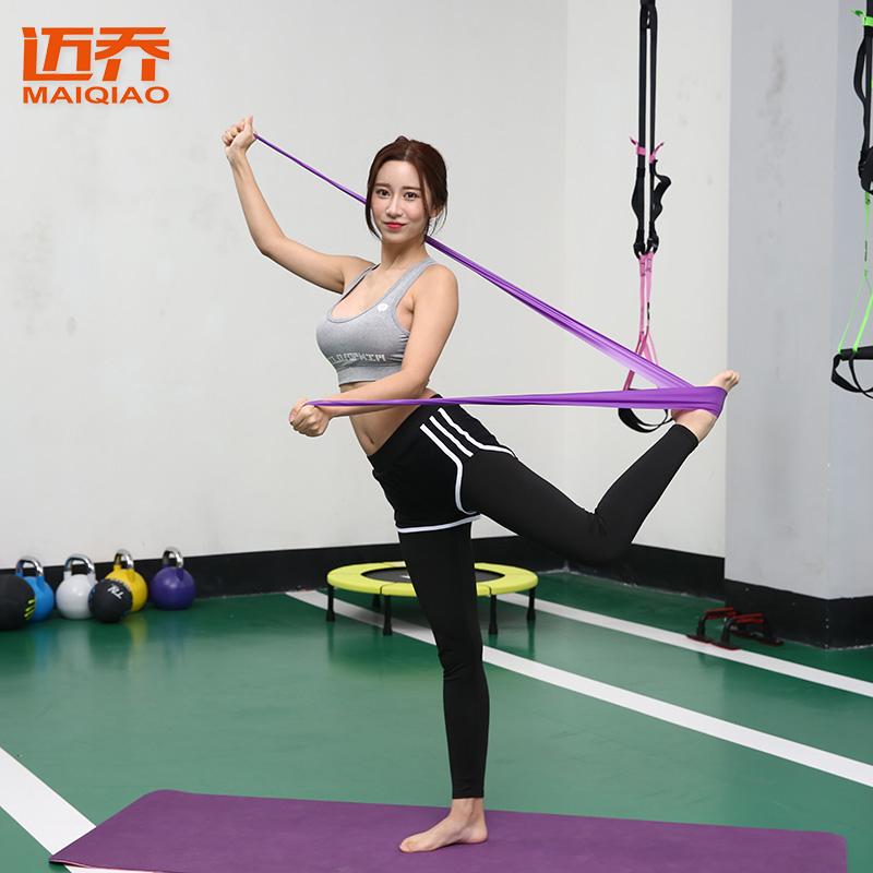 迈乔 运动弹力带健身男女翘臀训练肩膀背伸展阻力带拉伸带瑜珈绳