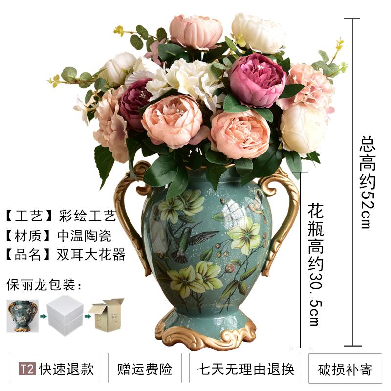 欧式陶瓷花瓶装饰摆件美式复古客厅电视柜玄关插花仿真干花艺套装