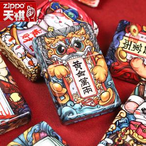 原裝zippo防風打火機正版亮漆彩印國潮風黃金萬兩zppo正品限量