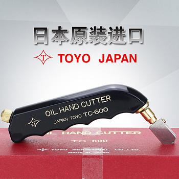 日本进口TOYO东洋玻璃刀滚轮玻璃刀金刚石划厚玻璃切割刀10mm以上
