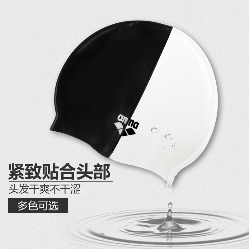 arena泳帽 男女矽膠防水泳帽成人長髮加大護耳舒適專業訓練游泳帽