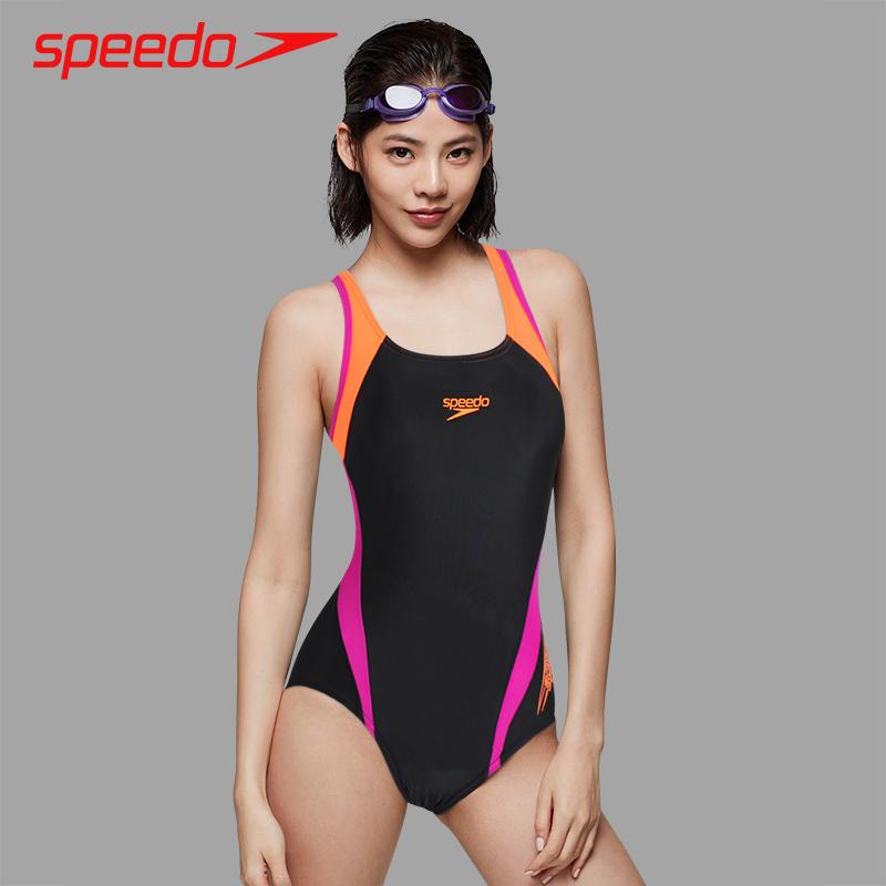 新款 speedo女連體三角泳衣水中健身保守 顯瘦遮肚耐穿游泳衣