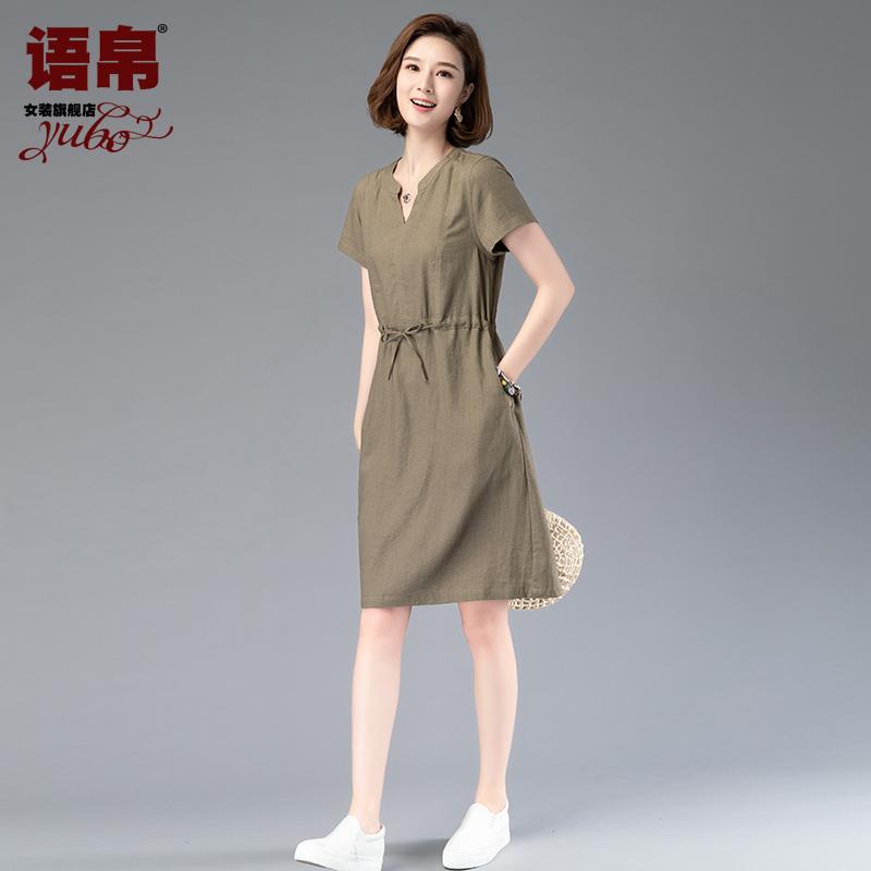 2021小个子气质年夏季裙子